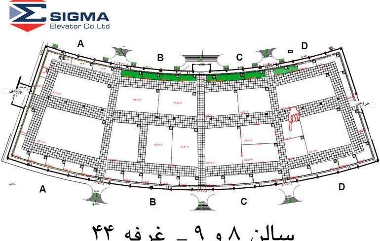 حضور سیگما در چهارمین نمایشگاه صنعت آسانسور تهران
