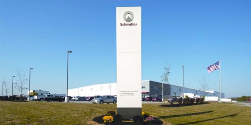 شرکت شیـندلر